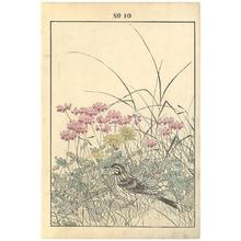 Imao Keinen: Bird in Flower Patch - Robyn Buntin of Honolulu