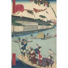 Utagawa Hirokage: Humorous Event at Famous Places of Edo - Robyn Buntin of Honolulu