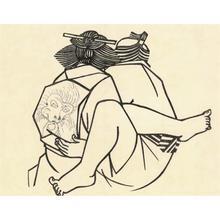 Clifton Karhu: Zodiac Series of Erotica: Monkey - Robyn Buntin of Honolulu