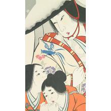 Kotondo: Fushimi no Yuki - Robyn Buntin of Honolulu