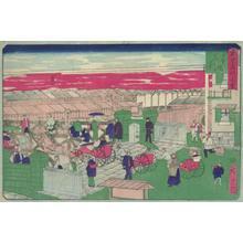 Utagawa Hiroshige III: Tokyo Nihonbashi - Robyn Buntin of Honolulu