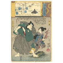 Utagawa Kuniyoshi: Kobai, The Rose Plum - Robyn Buntin of Honolulu