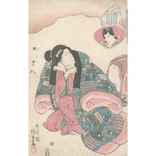 Utagawa Kunisada: The Shell of the Locust - Robyn Buntin of Honolulu