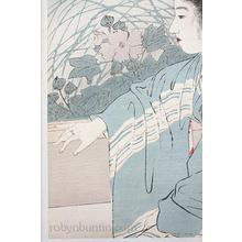 Tsukioka Kogyo: Night of Hope - Robyn Buntin of Honolulu