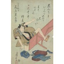 Ryusai Shigeharu: Kabuki Scene - Robyn Buntin of Honolulu