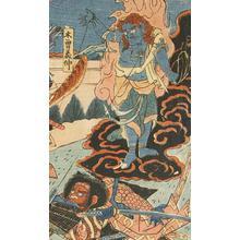Katsukawa Shunko: Battle of Kisoyamanaka - Robyn Buntin of Honolulu