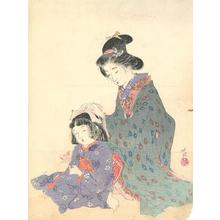 Odake Chikuha: Woman and Child - Robyn Buntin of Honolulu