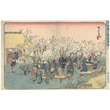 歌川広重: Plum Garden, Kameido - Robyn Buntin of Honolulu