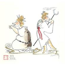 Yamada Mitsuzo: Illustration No. 23 from Journey to the West - Robyn Buntin of Honolulu