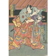 Ochiai Yoshiiku: Kabuki Scene - Robyn Buntin of Honolulu