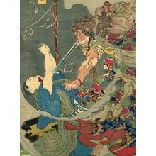 Tsukioka Yoshitoshi: Fudo Myoo Threatening the Young Priest Yuten Shami - Robyn Buntin of Honolulu