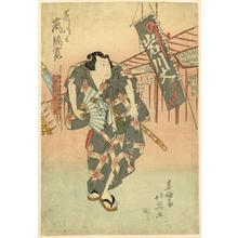 Shunbaisai Hokuei: Kabuki Actor, Arashi Rikan - Robyn Buntin of Honolulu
