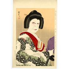 Ōta Masamitsu: Kabuki Actor, Nakamura Utaemon V - Robyn Buntin of Honolulu