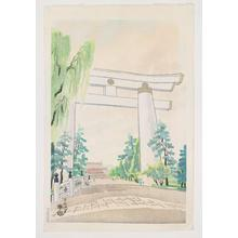 Kotozuka Eiichi: Heian Jingu Shrine - Robyn Buntin of Honolulu