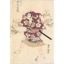 Utagawa Toyokuni I: Nakamura Shikan As Yakko (Servant) - Robyn Buntin of Honolulu
