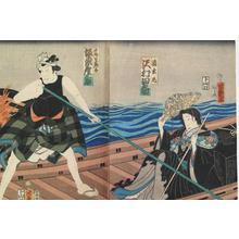 歌川芳艶: Kabuki Scene - Robyn Buntin of Honolulu