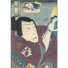 歌川広貞: Kabuki Actor - Robyn Buntin of Honolulu
