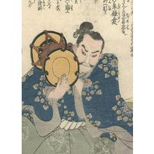 Utagawa Kuniyoshi: 100 Heroic Biographies - Robyn Buntin of Honolulu
