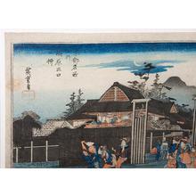 歌川広重: Shimabara - Famous Views of Kyoto - Robyn Buntin of Honolulu