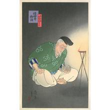 Kotondo: Shuzenji Monogatari - Robyn Buntin of Honolulu
