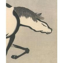 Urushibara Mokuchu: Horse - Robyn Buntin of Honolulu