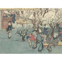 Utagawa Hiroshige: Plum Garden, Kameido - Robyn Buntin of Honolulu