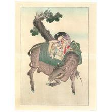 無款: Riding an Ox - Robyn Buntin of Honolulu