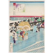 歌川芳虎: Nihonbashi in Tokyo - Robyn Buntin of Honolulu