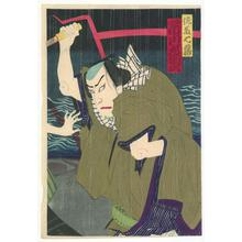 無款: Kabuki Scene - Robyn Buntin of Honolulu