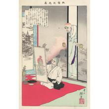 Inoue Yasuji: The Master Muso Kokushi - Robyn Buntin of Honolulu