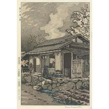 笠松紫浪: House at Okutama - Robyn Buntin of Honolulu