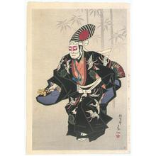Natori Shunsen: Ichikawa Ennosuke as Sambaso in Black Kimono - Robyn Buntin of Honolulu