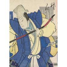 Utagawa Yoshitaki: Genji Sacred Tree - Robyn Buntin of Honolulu