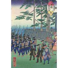 Utagawa Hiroshige II: Mishima - Robyn Buntin of Honolulu