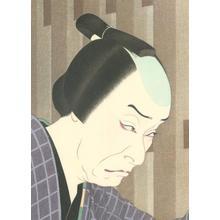 Ōta Masamitsu: Kabuki Actor, Nakamura Ganjiro - Robyn Buntin of Honolulu