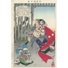 Inoue Yasuji: Murakami Yoshimitsu - Robyn Buntin of Honolulu