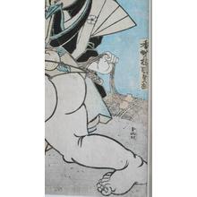 Utagawa Kunisada: Kidomaru and Momotaro at Sumo - Robyn Buntin of Honolulu
