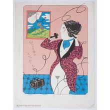 Oda Mayumi: Bell Telephone (18/50) - Robyn Buntin of Honolulu