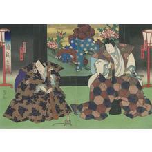 Utagawa Yoshitaki: Kabuki Scene - Robyn Buntin of Honolulu