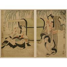 歌川豊国: Kabuki Scene - Robyn Buntin of Honolulu