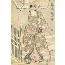 歌川豊国: The Actor, Ichikawa Danjuro - Robyn Buntin of Honolulu