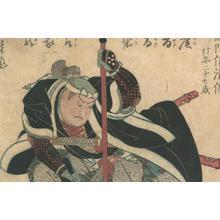 Utagawa Yoshitora: 47 Ronin - Robyn Buntin of Honolulu