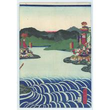 Utagawa Kunitsuna: Battle of Kawanakajima - Robyn Buntin of Honolulu