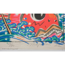 Oda Mayumi: Ebisu (29/40) - Robyn Buntin of Honolulu