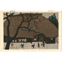 朝井清: Farmhouse - Robyn Buntin of Honolulu