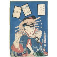 Toyohara Kunichika: Geisha - Robyn Buntin of Honolulu