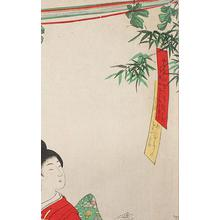Toyohara Chikanobu: Tanabata at Chiyoda Palace - Robyn Buntin of Honolulu