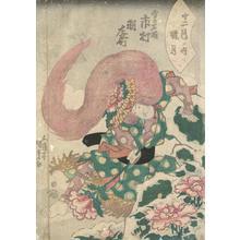 Utagawa Kunisada: Ichimura Uzaemon - Robyn Buntin of Honolulu