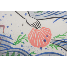 Oda Mayumi: Bliss of the Sea II (40/50) - Robyn Buntin of Honolulu