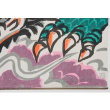 Oda Mayumi: Girls Kite, Dragon (11/50) - Robyn Buntin of Honolulu